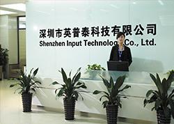 Input Company