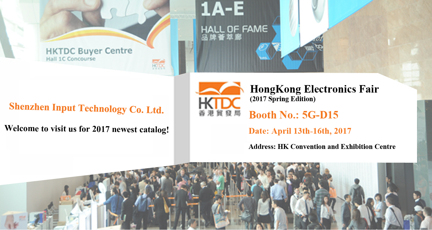 HK Electronics Fair (2017 Spring Edition) Booth No. 5G-D15