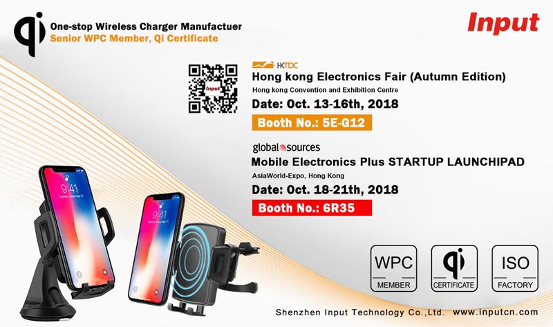 Hong Kong Electronics Fair 2020.October Hong Kong Fairs