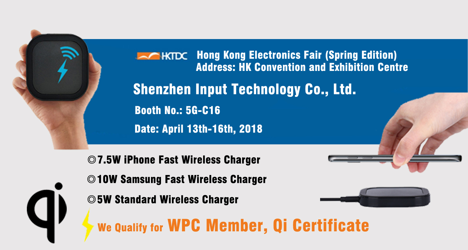 HK Electronics Fair (2018 Spring Edition) Booth No. 5G-C16
