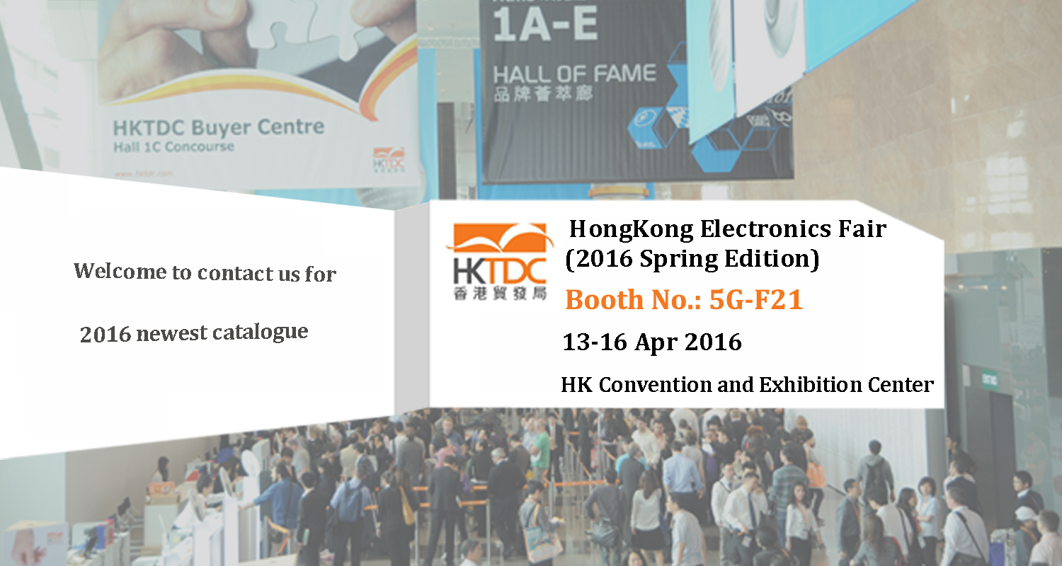HK Electronics Fair Booth No. 5G-F21