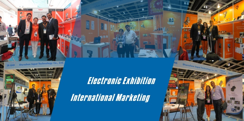 HongKong Electronics Fair (2016 Spring Edition)