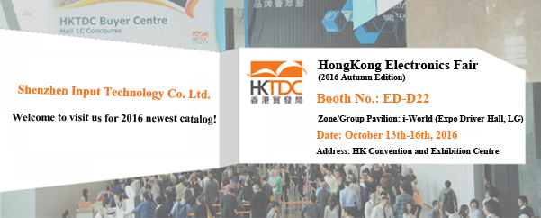 HK Electronics Fair (2016 Autumn Edition) Booth No. ED-D22