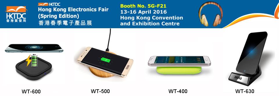 HKTDC Booth No. 5G-F21