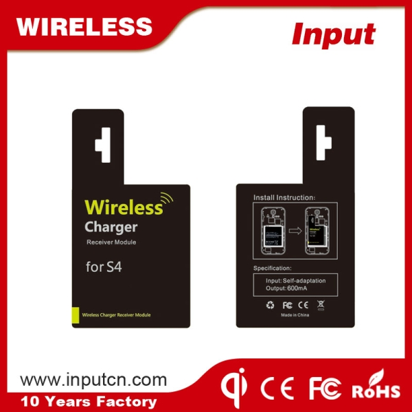 Wireless Receiver for Samsung S4 WT-S4-M